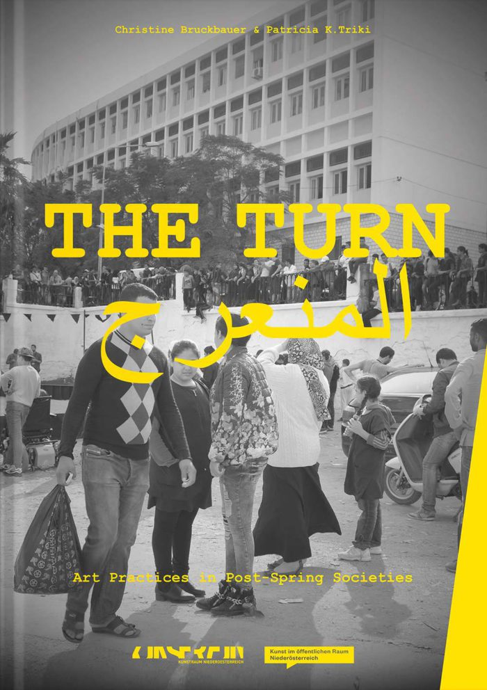 theturn_cover